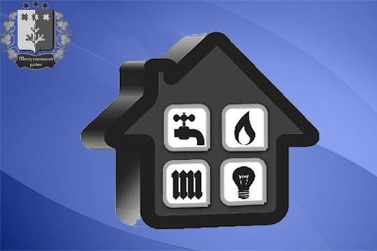 В Шемуршинском районе теплом обеспечены МКД и объекты социальной сферы на 100%