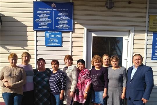 В Пенсионном фонде отпраздновали Международный день пожилых людей