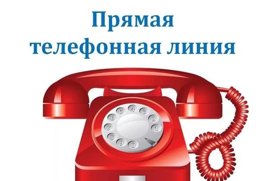 Сегодня в эфире двух радиоканалов состоится «прямая линия» с участием Главы Чувашии Михаила Игнатьева