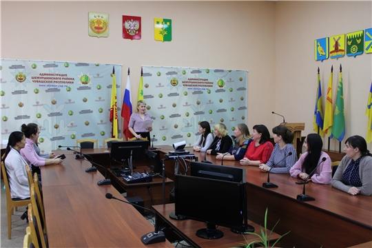 В Шемуршинском районе прошел Единый молодежный информационный день