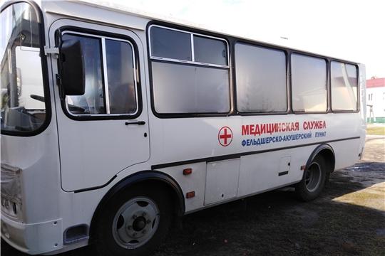 В Шемуршинскую центральную районную больницу поступил мобильный передвижной комплекс ФАП