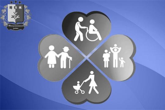 Продолжается прием заявлений о выдаче удостоверений для многодетных семей в Чувашской Республике