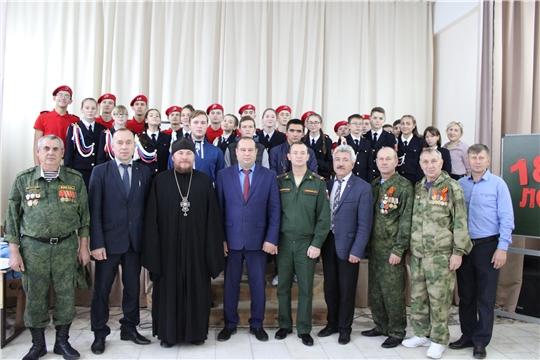 В Шемуршинском районе прошел День призывника