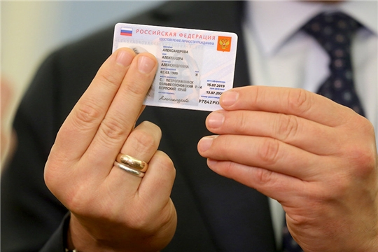 Эксперимент по выдаче электронных паспортов стартует в марте