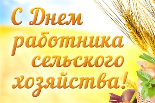 Приглашаем на районный праздник - День работника сельского хозяйства и перерабатывающей промышленности!