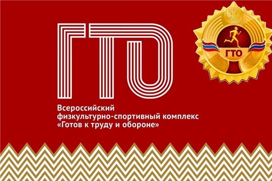 В Шемуршинском районе состоялся 4-й этап приема испытаний комплекса ГТО среди работников администрации