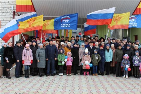 Шемуршинский район присоединился к празднованию Дня народного единства