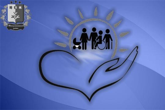 Продолжается предоставление социальной поддержки малообеспеченным гражданам на оплату жилого помещения и коммунальных услуг.