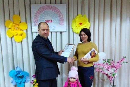 В Шемуршинском районе ведется работа по формированию и предоставлению земельных участков многодетным семьям