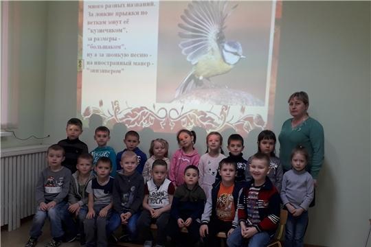 «Синичкин день» в детском саду «Сказка»