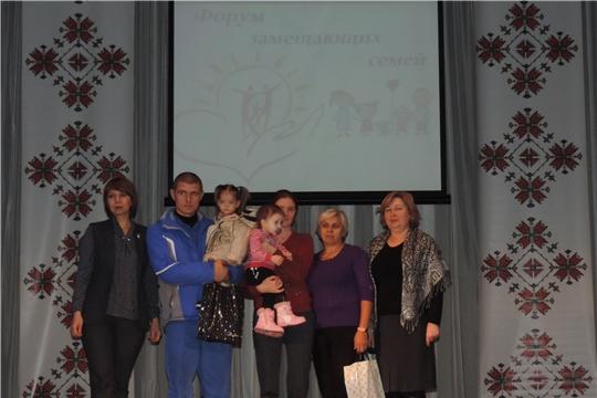 В Шемуршинском районе прошел Форум замещающих семей.