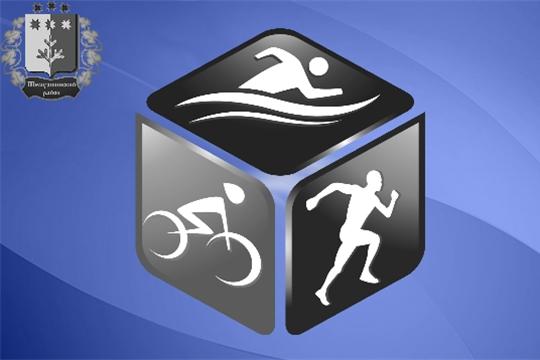 23 ноября  в Шемуршинском районе  прошел День здоровья и спорта