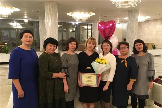 В Чувашской Республике торжественно отметили День матери