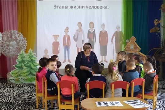 «Социокультурные истоки» в детском саду «Ромашка»