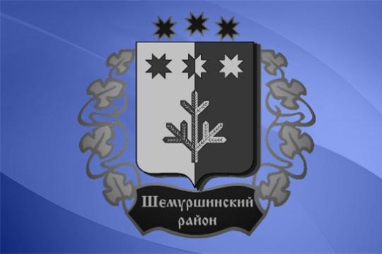 Состоялось очередное тридцать третье  заседание Шемуршинского районного Собрания депутатов третьего созыва