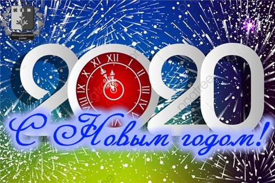 В Шемуршинском районе объявлен районный конкурс на лучшее новогоднее оформление