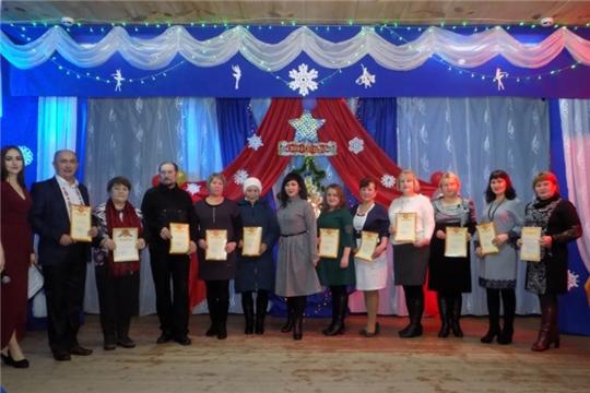 В Шемуршинском районе состоялось торжественное мероприятие, посвященное закрытию Года театра.