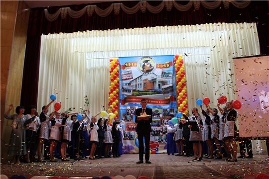 Егоркинская средняя школа отметила вековой юбилей.