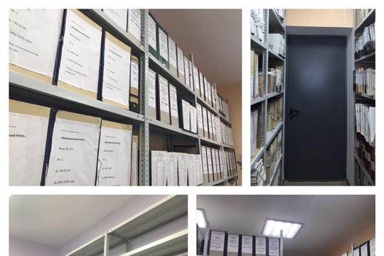 «Ремонт в архиве - дело тонкое».