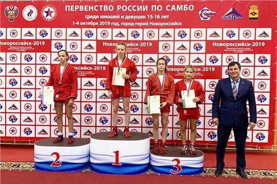Мария Родина, Константин Кузнецов и Яна Варламова – призеры первенства России по самбо