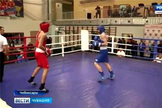 В Чебоксарах прошли полуфинальные боксерские бои чемпионата и первенства профсоюзного спортивного общества «Россия»