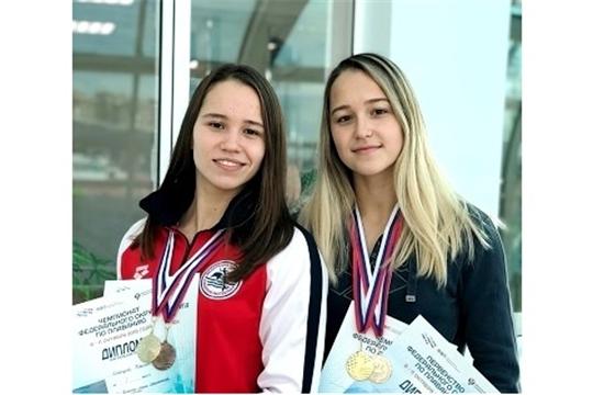 Пловцы Чувашии продолжают завоевывать медали чемпионата и первенства Поволжья
