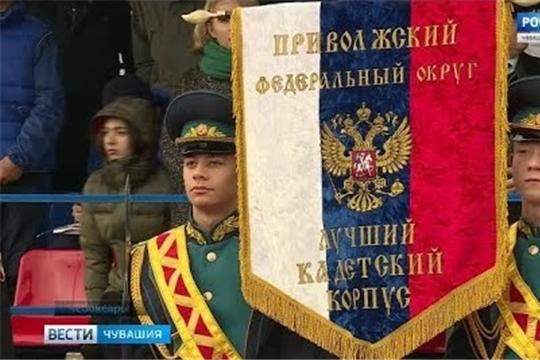 В Чебоксарах стартовала IV Спартакиада кадетских корпусов Приволжья