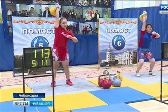 Команда из Чувашии оказалась самой сильной в гиревом спорте на всероссийских соревнованиях