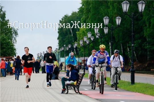 В Чувашии Всероссийский день гимнастики начнётся с массовой зарядки на Московской набережной Чебоксар