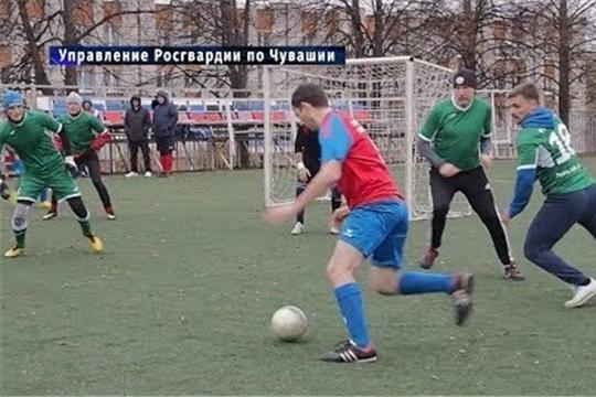 В Чебоксарах проходит чемпионат Росгвардии по мини-футболу