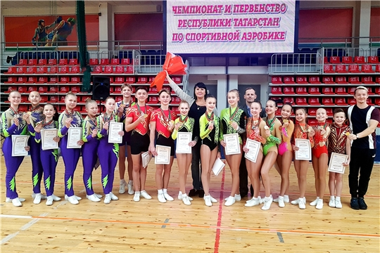 21 медаль завоевали спортсмены Чувашии на первенстве Республики Татарстан по спортивной аэробике