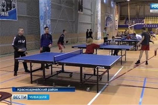 В Красноармейском районе прошел традиционный турнир по настольному теннису среди учащихся школ