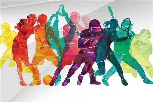 Спортивные выходные. Афиша основных событий на 9-10 ноября