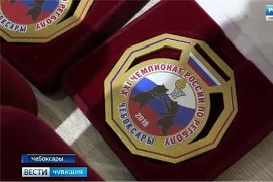 В Чебоксарах завершился XXI чемпионат России по регболу