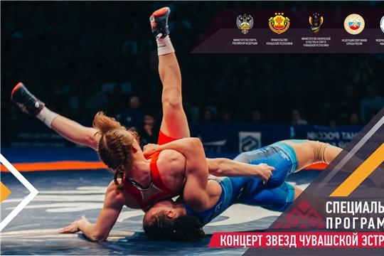 Столица Чувашии седьмой год подряд принимает Кубок России по вольной борьбе среди женщин
