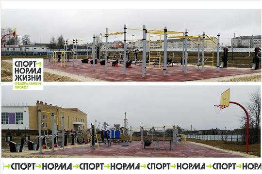 «Спорт – норма жизни»: открыта новая спортивная площадка в Комсомольском районе
