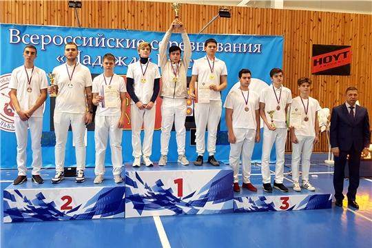 Лучники Чувашии стали призерами Всероссийских соревнований «Надежды России»