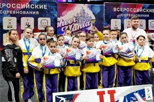 Чебоксарские чирлидеры достойно выступили на всероссийских соревнованиях в Санкт-Петербурге
