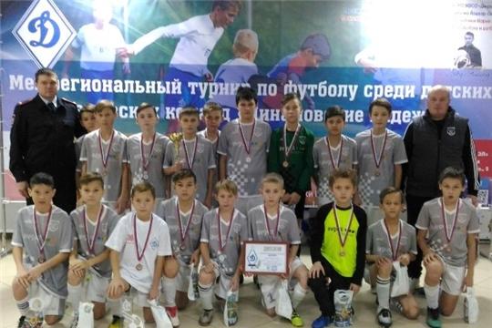 Юные футболисты «Химик-Августа» - призеры Межрегионального турнира «Динамовские надежды»