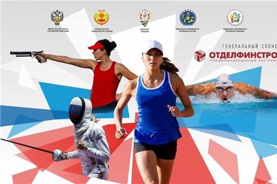 10 декабря стартуют Всероссийские соревнования по троеборью и четырехборью