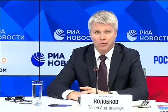 Пресс-конференция министра спорта России П.А.Колобкова по итогам заседания Исполкома WADA