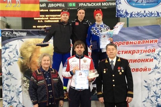 Конькобежцы Чувашии успешно выступили на всероссийских соревнованиях