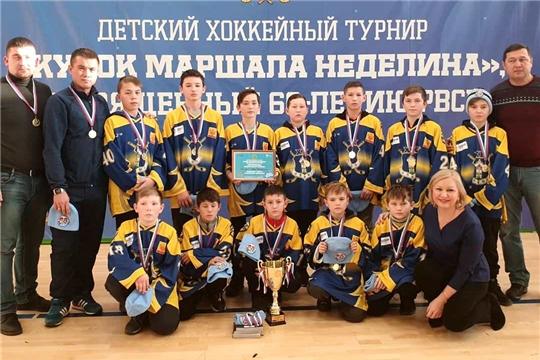 Батыревская хоккейная команда «Олимп» – победитель детского турнира «Кубок маршала Неделина»