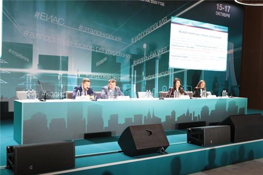 После проверок ФАС в ряде субъектов России тарифы на обращение с ТКО снизились до 30,9%