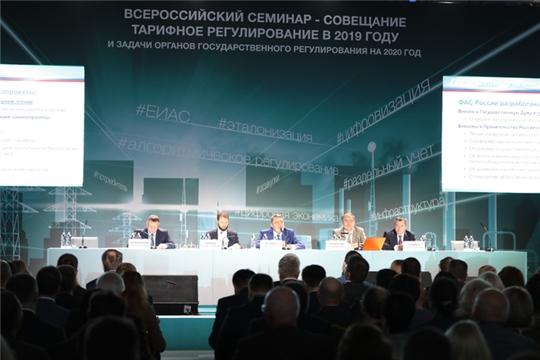 Анатолий Голомолзин о тенденциях и направлениях регулирования на рынках природного газа
