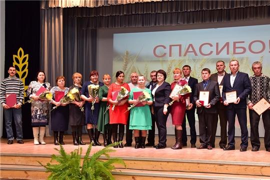 Руководитель Госслужбы Чувашии Марина Кадилова поздравила работников сельского хозяйства Ибресинского района с профессиональным праздником