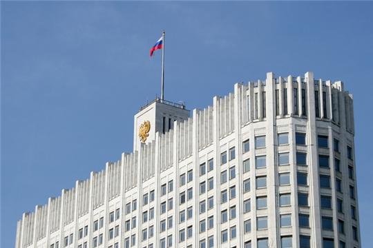 Правительство РФ приняло постановление по совершенствованию тарифного законодательства в сфере обращения с отходами