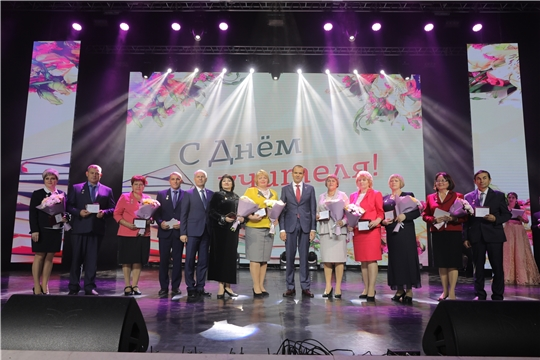 К. А. Николаева награждена нагрудным знаком «Почетный работник воспитания и просвещения Российской Федерации»