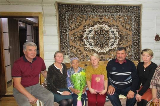 90-летний юбилей отметила жительница села Мусирмы Р.Ф. Филиппова