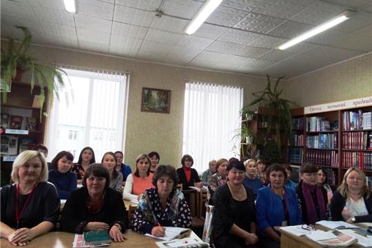 Семинар  библиотечных работников Урмарского района
